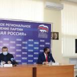 В «Единой России» рассказали о предлагаемых изменениях системы выборов в представительные органы власти муниципалитетов