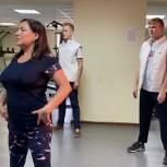 Дмитровские партийцы провели онлайн-зарядку