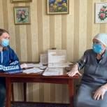 Жительнице Новочебоксарска помогли получить удостоверение ветерана Великой Отечественной войны