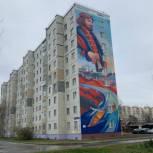 Девять стрит-артов украсили Тобольск в 2020 году