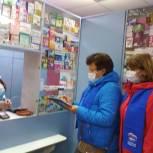 «Народный контроль» проверил аптеки в Пыталово