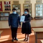 Чернавский школьный музей стал лауреатом федерального этапа всероссийского конкурса