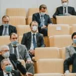 Оксана Бондарь: Регионы с неблагоприятной демографической ситуацией нуждаются в специальной программе развития