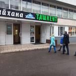 Депутаты-единороссы проверили кафе Королёва на предмет соблюдения противоэпидемических норм