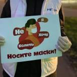 Жителям Москвы раздали более 5000 масок