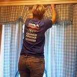 Королёвские волонтеры помогли пожилому жителю повесить шторы
