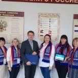 Активисты Октябрьского местного отделения принимают участие в переписи населения