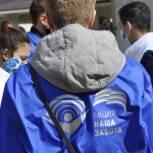 В Башкортостане волонтерский центр «Единой России» возобновляет прием заявок от граждан на самоизоляции