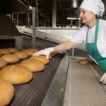 17 октября – День работников пищевой промышленности!
