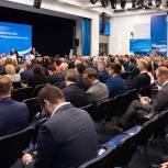 «Единая Россия» создала фракцию и выдвинула кандидатов на руководящие посты в Госдуме