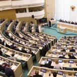Андрей Турчак вновь избран первым вице-спикером Совета Федерации