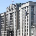 Вице-спикеры Госдумы от «Единой России» будут курировать ряд комитетов