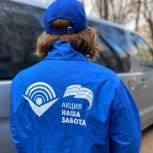 Волонтеры Аскинского района помогают пожилым людям на самоизоляции