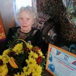 Единороссы поздравили Лидию Васильевну Кузьменко с девяностолетним юбилеем