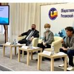 Региональный координатор партийного проекта «Чистая страна» принял участие в общественных слушаниях
