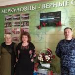 В Липецке «Единая Россия» помогла увековечить память солдата-героя