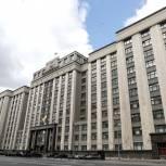 В первом чтении принят законопроект «Единой России» о защите соцвыплат от списаний за долги