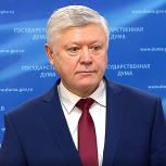 Василий Пискарев: Законопроект «Единой России» о защите соцвыплат от списаний обеспечит стабильность доходов граждан