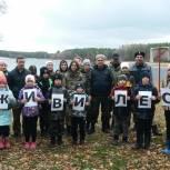Эмековцы провели экологическую акцию «Живи, лес!»