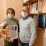 Активисты «Единой России» поздравили педагогов с Днем учителя