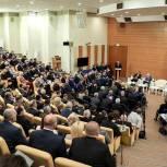 «Единая Россия» проголосует за принятие бюджета в первом чтении