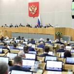 «Единая Россия» проголосовала за принятие бюджета на 2022-2024 годы в первом чтении