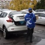 В Башкортостане в период самоизоляции граждан 65+ волонтерский центр «Единой России» работает в усиленном режиме