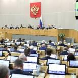 «Единая Россия» единогласно поддержала в первом чтении проект бюджета на 2022-2024 годы