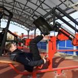 В Ижевске открыли физкультурно-оздоровительный комплекс открытого типа