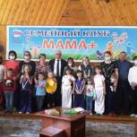 Активисты партии «Единая Россия» в Идринском районе организовали семейный клуб