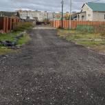 В Канищеве отремонтировали дорогу после обращения в общественную приемную «Единой России»