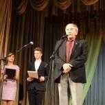 Торжественное мероприятие, посвящённое Международному дню пожилого человека, прошло в Горно-Алтайске