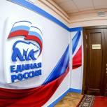 «Единая Россия» создала фракцию партии в Госдуме VIII созыва
