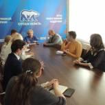 Представителей молодежных общественных организаций пригласили к работе по партийным проектам