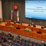 Кандидат от «Единой России» Оксана Козловская снова стала спикером законодательной думы Томской области