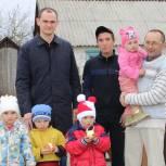Семье из Волоконовского района помогли приобрести оборудование для отопления дома