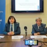 В мурманской приемной «Единой России» прошел вебинар о самозанятости для пенсионеров