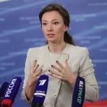Анна Кузнецова: День отца восстановит гармоничный подход к делу защиты семьи и детей