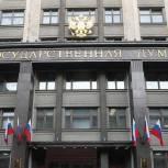 Депутаты «Единой России» возглавили 17 комитетов в Госдуме