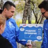В Туле продолжается реализация проекта «ЭкоПатруль»