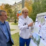Алексей Волоцков обсудил с волгоградскими архитекторами и жителями города проекты благоустройства