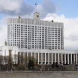 Одобрено еще восемь заявок на выделение инфраструктурных бюджетных кредитов