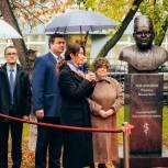 Известному тюменскому хирургу Рашиду Зиганшину открыли памятник