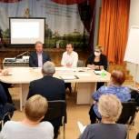 Депутаты гордумы приняли участие в обсуждении схемы движения транспорта по улице Ленина