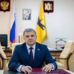 Секретарь регионального отделения партии поздравил победителей выборов в органы местного самоуправления