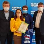 Дошкольных работников из Заводского района поздравили с профессиональным праздником