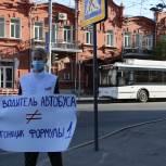 Молодогвардейцы призвали водителей автобусов соблюдать ПДД