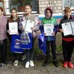 Ребятам из Ильинского района вручены благодарности от партийцев