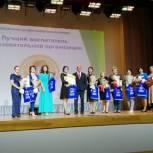 Определен победитель регионального конкурса «Лучший воспитатель образовательной организации»