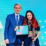 Лучшие работы фестиваля «Ноль Плюс» отмечены призами